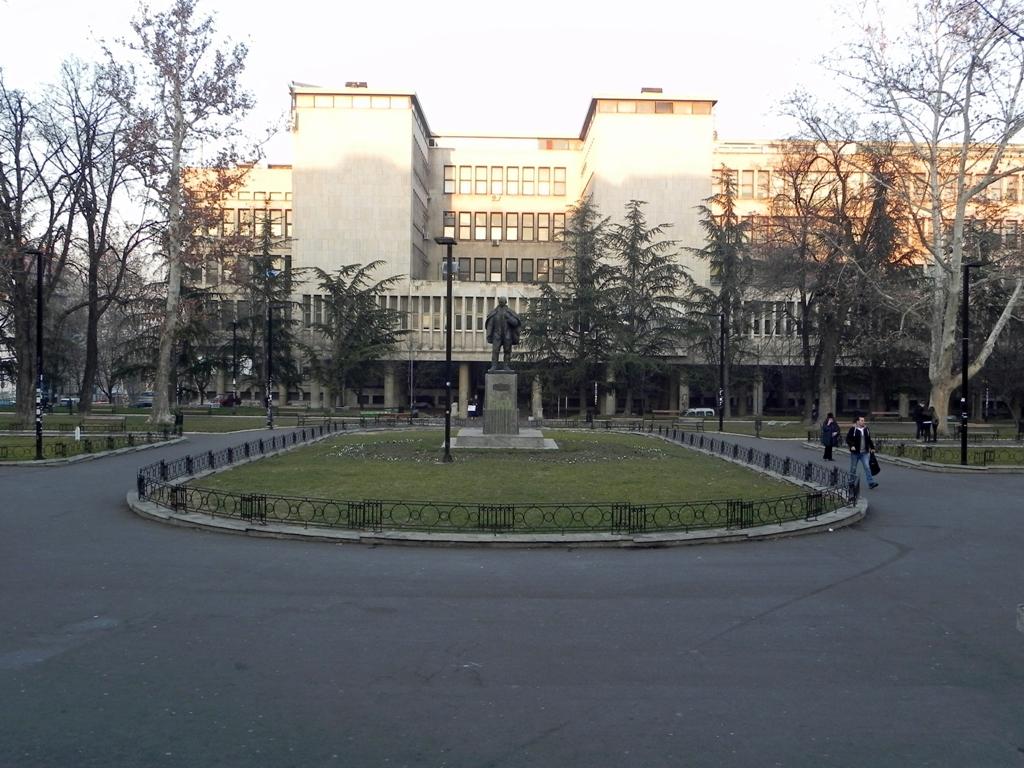 Academic park, Belgrade