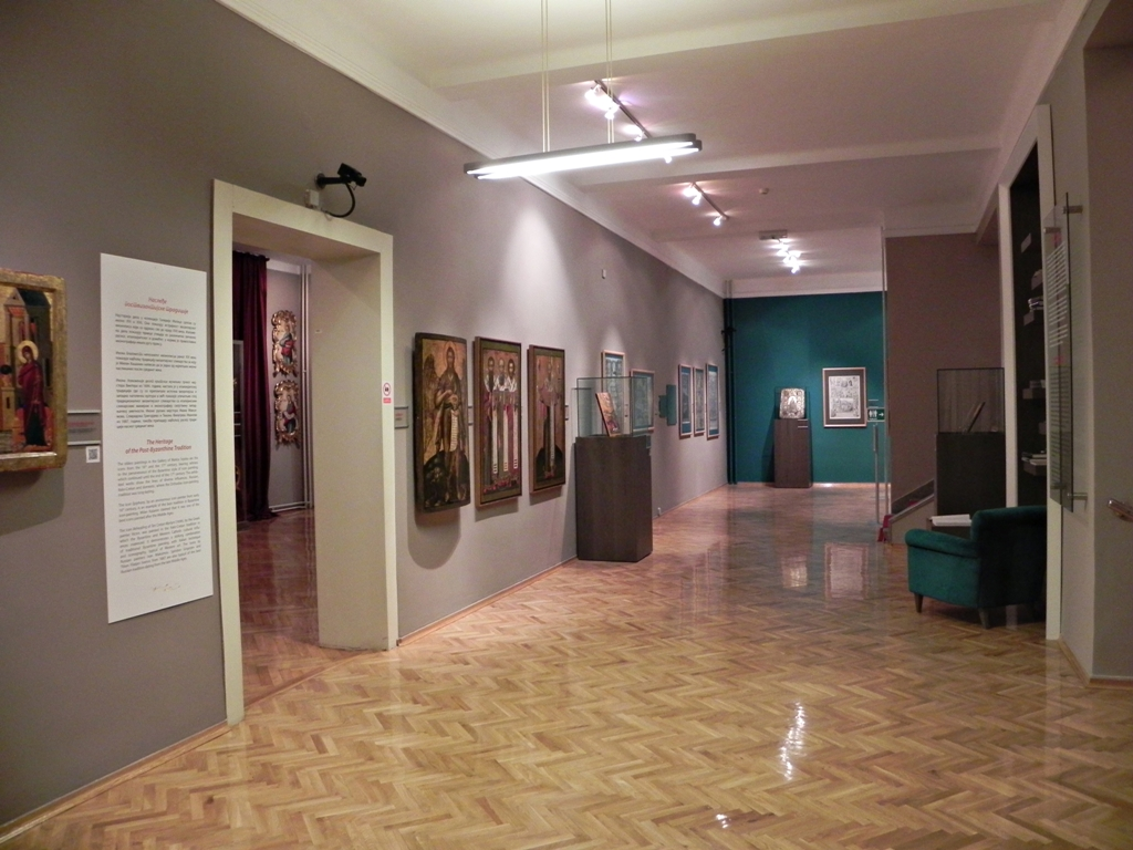 The Gallery of Matica Srpska